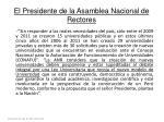 el presidente de la asamblea nacional de rectores