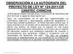 observaci n a la aut grafa del proyecto de ley n 124 2011 cr unatec chincha