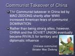 communist takeover of china