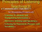 principles of listening teaching 3