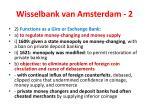 wisselbank van amsterdam 2