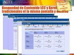 busquedad de contenido lcc y aerolineas tradicionales el la misma pantalla y entorno