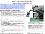 whole arm manipulation system barrett technology cambridge ma