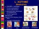 l asthme g n ralit s6