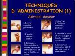 techniques d administration 1