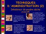 techniques d administration 2