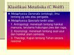 klasifikasi metafisika c wolff