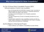 why is land acquired for noise compatibility