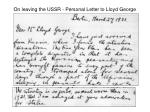 on leaving the ussr personal letter to lloyd george