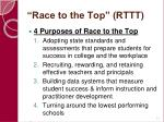 race to the top rttt21