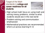 target of the math standards is college and career readiness for all students70
