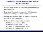 appropriate interest rate to use for awards against sovereigns