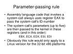 parameter passing rule