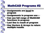 mathcad programs 2