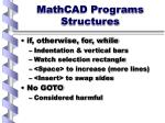 mathcad programs structures