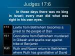 judges 17 622