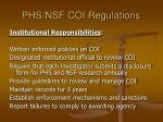 phs nsf coi regulations45