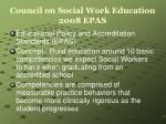 council on social work education 2008 epas