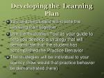 developing the learning plan