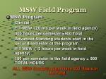 msw field program
