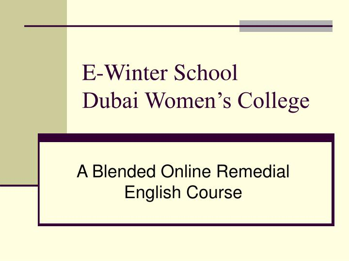 e winter school dubai women s college n.