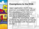 exemptions to the eoa