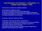caract ristiques des valuations authentiques 1 adapt d apr s wiggins 1989