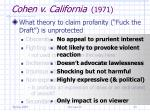 cohen v california 197123