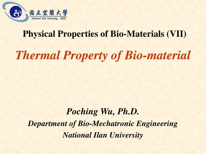 PPT - Thermal Property of Bio-material PowerPoint Presentation - ID