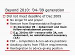 beyond 2010 04 09 generation