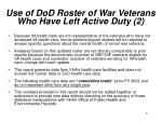 use of dod roster of war veterans who have left active duty 2