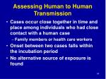 assessing human to human transmission94