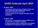 sars outbreak april 2004