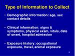 type of information to collect