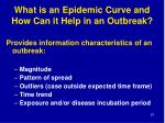 what is an epidemic curve and how can it help in an outbreak81