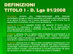 definizioni titolo i d lgs 81 2008