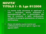novita titolo i d lgs 81 2008