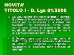 novita titolo i d lgs 81 20085