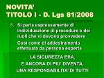 novita titolo i d lgs 81 20086