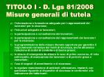 titolo i d lgs 81 2008 misure generali di tutela10