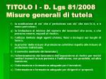 titolo i d lgs 81 2008 misure generali di tutela9