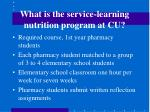 what is the service learning nutrition program at cu