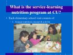 what is the service learning nutrition program at cu10