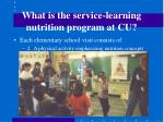 what is the service learning nutrition program at cu13