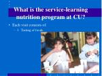 what is the service learning nutrition program at cu17