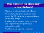why nutrition for elementary school students