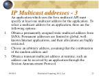 ip multicast addresses 3