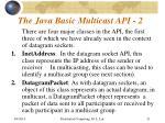 the java basic multicast api 2