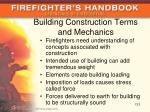 building construction terms and mechanics