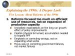 explaining the 1990s a deeper look five lessons about reforms of the 1990s